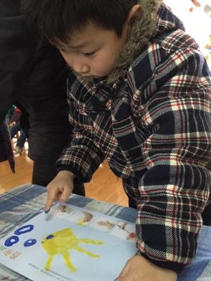 手掌印画  热带鱼图片