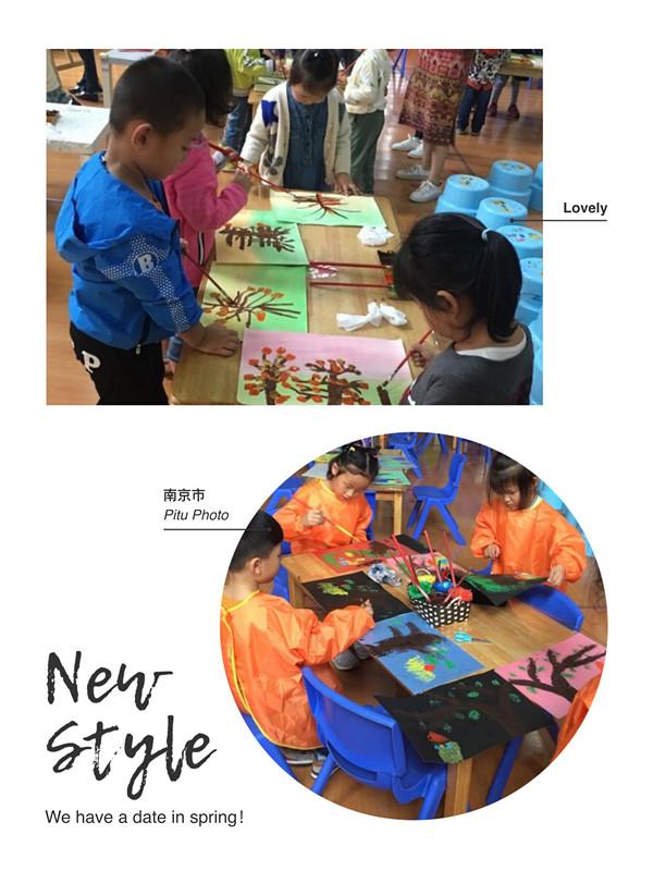南京嵩山路幼儿园